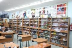 Читальный зал1
