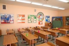 Кабинет начальных классов №1 5