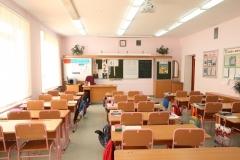 Кабинет начальных классов № 9